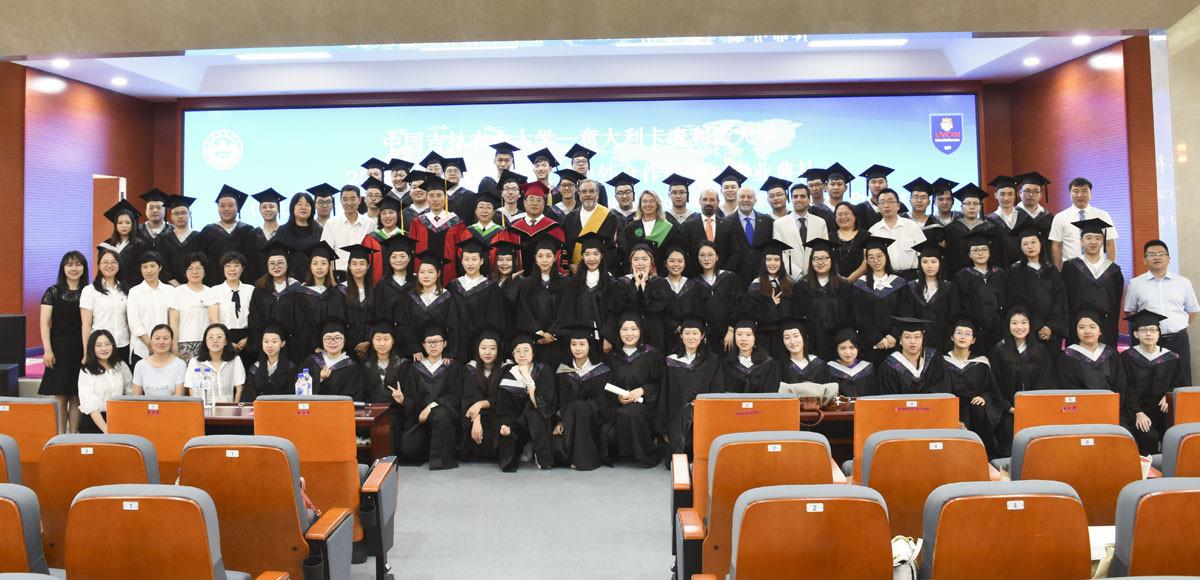 Unicam Calendario Didattico.Unicam Festa Del Diploma In Cina Per I Laureati In