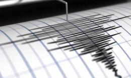 Scossa di terremoto di magnitudo 3.1 nel Fermano