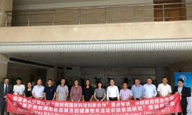 L'Università di Macerata in Cina: un altro successo per la ricerca