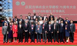 Unicam, una delegazione in Cina