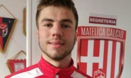 Serie D, il Matelica puntella la difesa: ufficiale Gabriele Masini