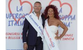 """Corridonia, Catia e Stefano vincono il premio come """"Supercoppia Italiana Simpatia"""""""