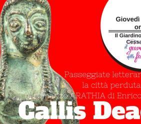 """""""Callis Deae"""", giovedì 28 giugno va in scena una passeggiata letteraria a Cessapalombo"""