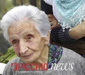 Nonna Peppina - Aspettando l'inverno