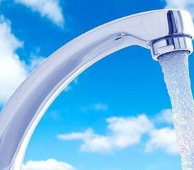 Acqua, Articolazione tariffaria Unica: la posizione dell' azienda AAto 3 in merito