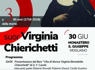 Mogliano, una conferenza per il 3° centenario della morte di Suor Virginia Chierichetti