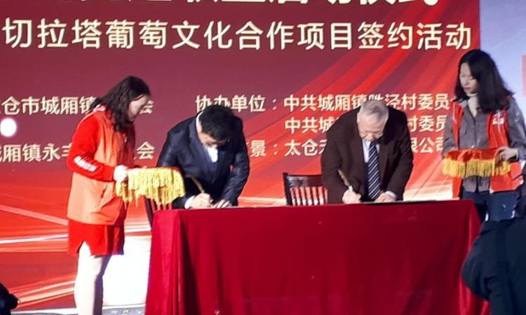 Delegazione maceratese a Taicang, firmato il nuovo protocollo di cooperazione